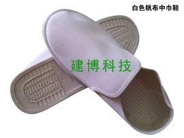 防静电帆布中巾鞋食品工作车间防护无尘鞋子劳保用品防尘鞋蓝白色