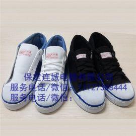 15kV绝缘鞋 电工小白鞋 工作鞋 安全鞋 防护鞋 劳保鞋