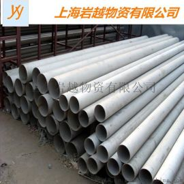 2024中厚铝合金板 进口铝板