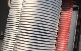 河南鑫宏牌650型窄条镀铝膜薄膜和盘纸分条机