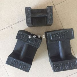 滨海新20公斤电梯测试荷载铸铁砝码