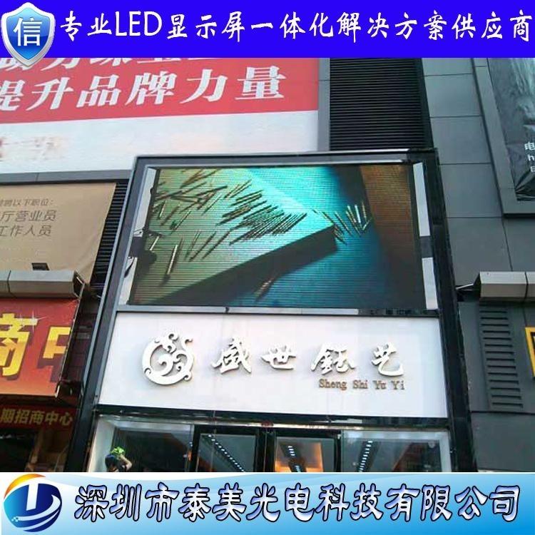 彩色LED电子显示屏 P8户外全彩显示屏 高清户外大屏幕