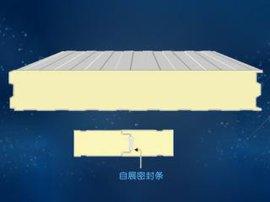 广东聚氨酯冷库板,冷库保温板