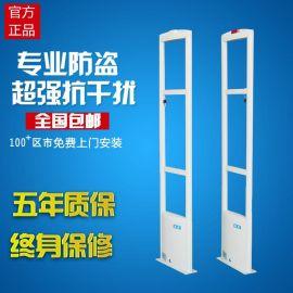 郑州超市防盗器超市射频防盗系统安装超市防盗器厂家