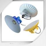 60W庭院灯头太阳能LED防水庭院灯