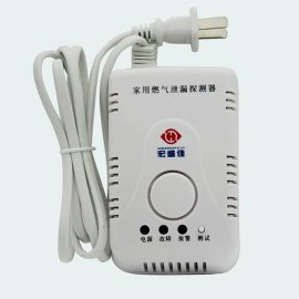 广东独立式管道可燃气体泄漏报警器安装使用
