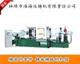 供应蚌埠压铸机快速换模系统项目可行性研究报告