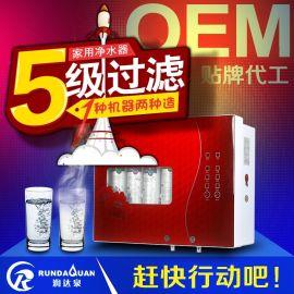 供應RZQ-50-JRYTJ反滲透加熱一體除水垢淨水器自來淨化器家用電器