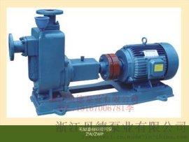 厂家供应ZW无堵塞自吸式排污泵铸铁/304不阻塞自吸水泵污水提升泵