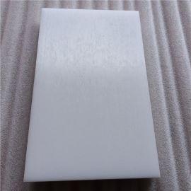 POM板POM赛钢板白色POM板黑色POM板棒防静电POM板棒加玻纤