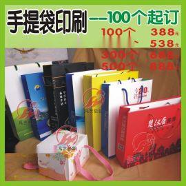 手提袋定做印刷LOGO|手提袋印刷厂|纸袋厂