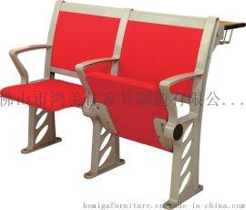 铝合金连排会议培训桌椅广东佛山联排桌椅厂家定制批发