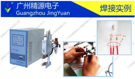 发光二极管引线引脚与电子线焊接采用中频直流点焊机