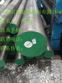 冷作模具钢美国牌号D2对应中国Cr12Mo1V1牌号//Cr12Mo1V1用于冷挤压模具、刀具