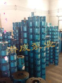 qj防砂冷水泵-qj防沙冷水泵-qj多节冷水泵-qj多级冷水泵