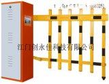安裝電動道閘方法