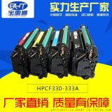 新品上市HP330X彩色硒鼓 HP654兼容硒鼓 厂家