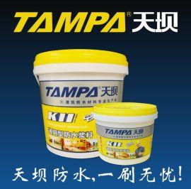 广州天坝十大防水品牌,K11家装系列