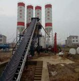 HZS60混凝土搅拌站/工程混凝土搅拌站/郑州中晨实业有限公司