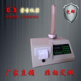 粉体密度测试仪|粉末振实密度计|堆积密度仪