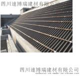青海西宁波形沥青防水板供销商