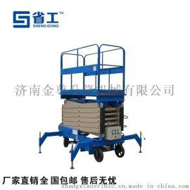 液压升降机,液压升降机升降台,电动液压升降机