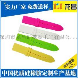 橡胶表带食品级厂家定制_来图定制iwatch硅胶表带低价促销