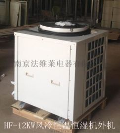 廊坊造纸厂除湿机 廊坊纸张干燥机 廊坊空气防潮箱