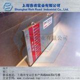 广州地铁防汛挡水板 地铁抗洪防水板 防汛挡水板