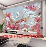 家装私人定制图片打印机万能平板彩绘机背景墙屏风吊顶地板喷墨机