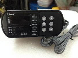 伊尼威利温控器Ewelly微电脑温度控制器EW-285