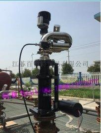 PSKD30/50/80/100电控消防炮 带国家消防检测报告