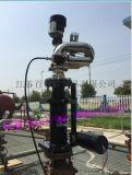 PSKD30/50/80/100電控消防炮 帶國家消防檢測報告