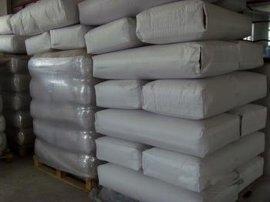 上海汇精--纳米二氧化硅用于涂料、塑料、橡胶等