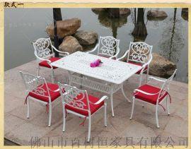 百树恒 户外铸铝桌椅 户外家具 户外桌椅 阳台庭院休闲桌椅组合