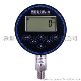 智能数字压力表NP100 自动化控制仪表 南普科创厂家热销