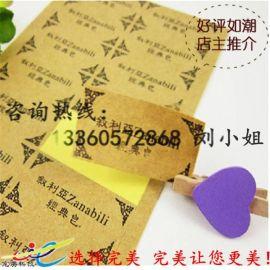 厂家专业定制牛皮纸不干胶 纸盒标签 肥皂不干胶标签定制