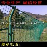打折促销 工厂周边护栏网 车间隔离网 承受冲撞性能强