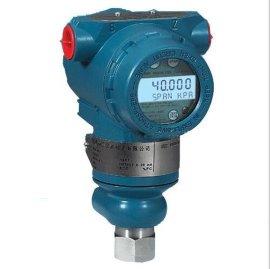 供应XL-3351\3051压力变送器 智能表压力变送器 差压压力传感器