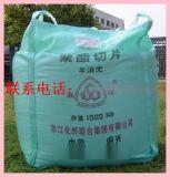 重慶太空包 塑料噸袋