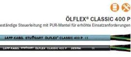 LAPP OLFLEX CLASSIC 400 P控制电缆