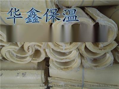 聚氨酯硬质保冷管托 滑动管托 固定管托厂家定做