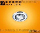 可替換光源天花燈系列        ML-1154