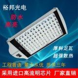 led路灯 平面型材路灯56W 新农村道路建设户外节能路灯