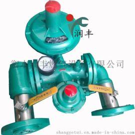献县天然气调压减压阀是衡水润丰厂家制造价格实惠