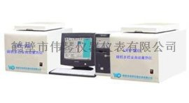 LRY-900微機全自動多控量熱儀、雙控量熱儀、自動測氫儀、哈氏可磨性指數測定儀