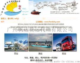 深圳港到英国海运整柜散货拼箱双清到门