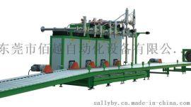 灌装机-200升清洗剂灌装机-大铁桶称重式灌装机