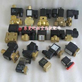 AC220V二位二通空压机常开式卸载电磁阀
