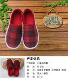 兒童傳統平底布鞋經典方格子戶外休閒布鞋批發寶寶布鞋批發